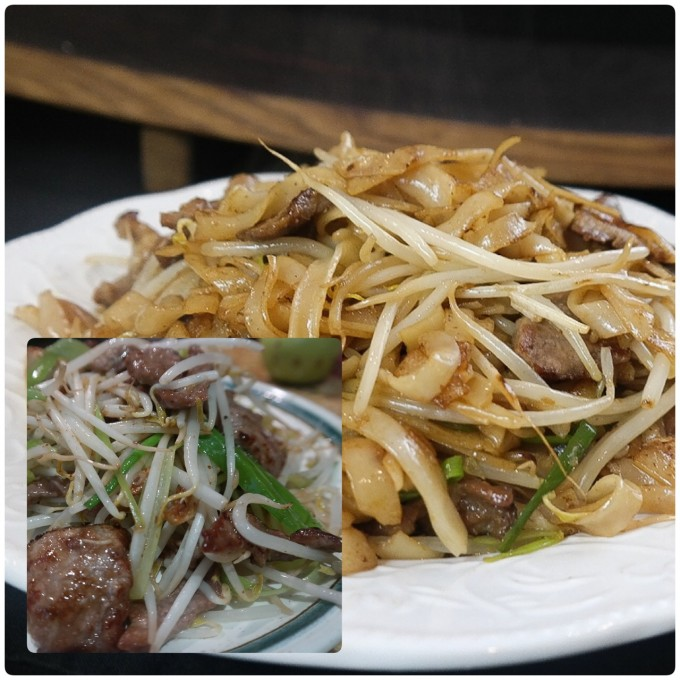 Hong Kong Style ~ Sauté Flat Noodle with Beef~