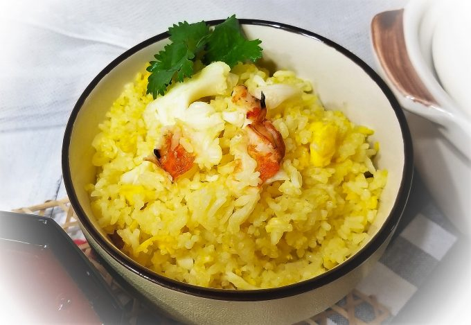 Simple Hearty Lobster Fried Rice